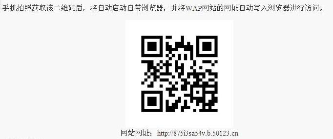 BOB足球体育手机网址:http://875i3sa54v.b.50123.cn/index.php/Home/main